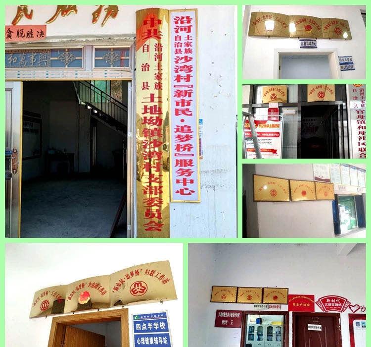 """铜仁各区县妇联部署实施""""新市民·追梦桥""""工作"""