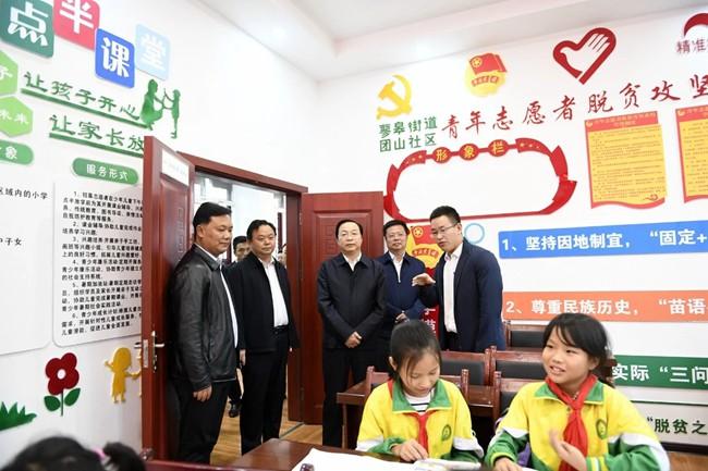 贵州省委常委龙长春到铜仁市调研