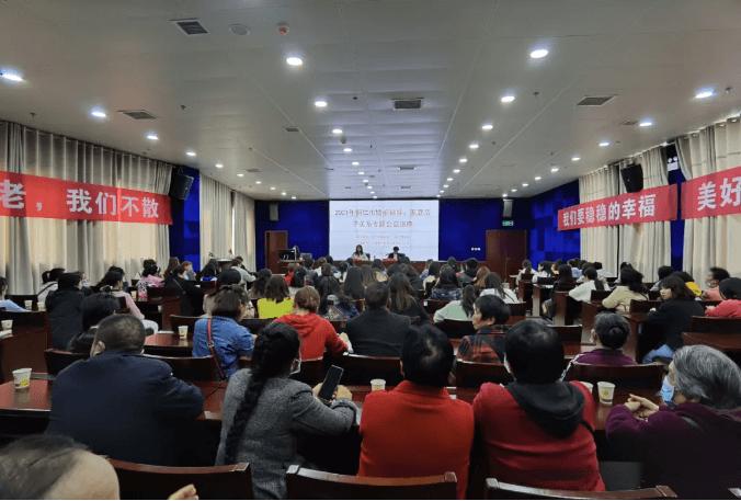 社会治理!铜仁市妇联、市民政局携手开展婚前教育辅导专题培训