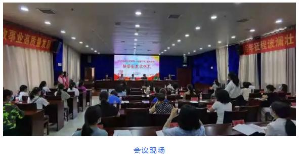 """铜仁市妇联""""花蜜行动"""",圆了她们的大学梦"""